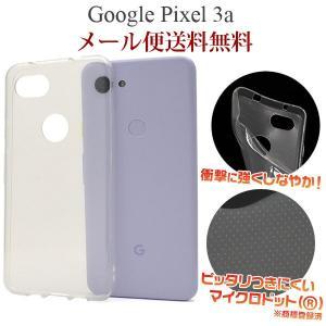google pixel3a ケース グーグル クリアケース pixel3aカバー グーグルスマホ ピクセル3a GOOGLEソフトケース カバースマホケース|bestline