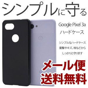google pixel3a ケース グーグル ピクセル3a かっこいいデザインのスマホケース スマホケース ケース カバー スマホカバー ハードケース|bestline
