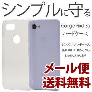 Pixel 3a ケース カバー クリア 透明 Google Pixel3a スマホケース グーグル ピクセル3a スマホカバー Google Pixel 3a ハード|bestline