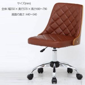パソコンチェアー チェアー PCチェアー キャスター付きデスク椅子 オフィスチェアー おしゃれ オフィス|bestline