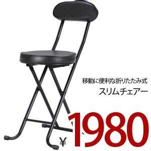 パイプイス 折りたたみ椅子 パイプ椅子 折り畳みチェア ミーティングチェアー 会議イス いす 折畳み椅子 収納 省スペース シンプル スチール|bestline