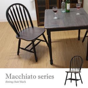 ダイニングチェア 木製 ウッドチェア 食卓イス 椅子 北欧|bestline