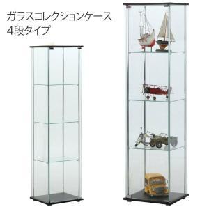 ■お客様組立て プリント紙化粧繊維板/強化ガラス(5mm) 〔全体〕幅42.5×奥行36.5×高さ1...