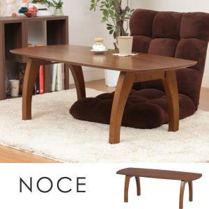 折れ脚テーブル リビングテーブル 北欧 ミッドセンチュリー 幅120|bestline