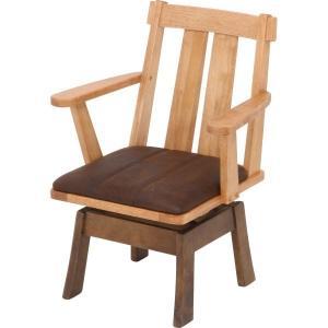 ダイニング回転チェア ダイニングチェアー 木製 ウッドチェア 食卓イス 椅子 北欧|bestline