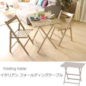 フォールディングテーブル ナチュラル  折り畳み 折りたたみ 机|bestline