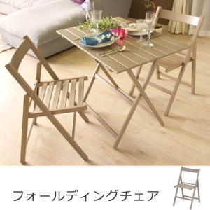 イタリアン フォールディングチェア グレー 木製 ウッドチェア 食卓イス 椅子 bestline