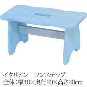 踏み台 木製 ステップ 玄関踏み台 スツール 椅子 収納 おしゃれ 北欧 チェア イス アンティーク|bestline