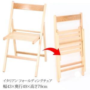 フォールディングチェア 木製 スツール 折りたたみチェアー 木製チェア 椅子|bestline