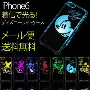 iPhone6s ディズニー 着信で光る ケース かわいいケース ミッキー カバー ハード キャラクター ミニー マイク トイストーリー|bestline