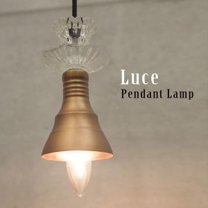 北欧 ヨーロピアン アンティーク ペンダントライト 天井照明  照明器具 人気 おすすめ おしゃれ ランキング|bestline