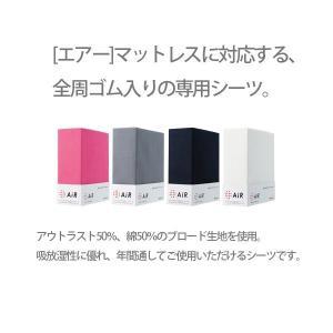 西川エアー専用 カバー 01 SI  セミダブル マットレス シーツ AiR Wrap ラップシーツ 東京西川|bestline