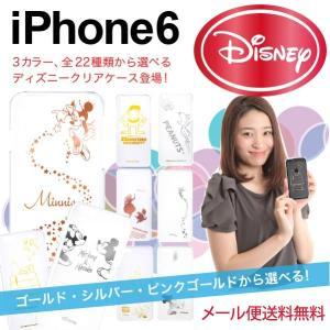 ディズニー iPhone 6s ケース カバー ディズニープレミアムクリアケース|bestline