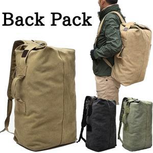 バックパック メンズ ザック リュック シンプル 大容量 軽量  旅行 カバン 登山 防災 リュック...