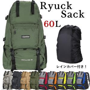 リュックサック バックパック ザック 黒 トレッキング 大容量 リュック メンズ レディース 登山 ...