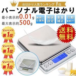 Minisuit 計り デジタル キッチン 日英取扱説明書付...