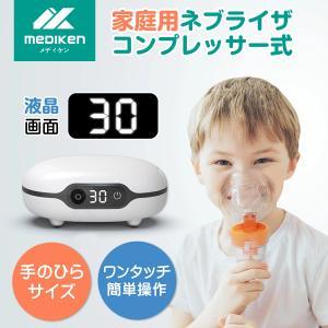 はかり デジタル はかり キッチン はかり0.1g 計り 精密0.1g-3kg 風袋引き機能 日英取扱説明書 PCトレイ二枚付属 送料無料