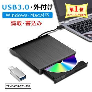 DVDドライブ CDドライブ 12ヶ月品質保証 外付け DVD ドライブ CD DVD-RWドライブ Windows10対応 USB 3.0対応 書き込み対応 送料無料