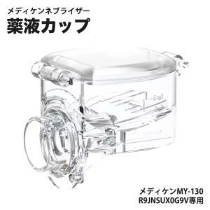 時計 光目覚まし 鏡面 LEDディスプレイ ウェイクアップライト wake up light 置時計 シンプル アラーム 無音 祝い プレゼント スヌーズ USB充電/充電 送料無料