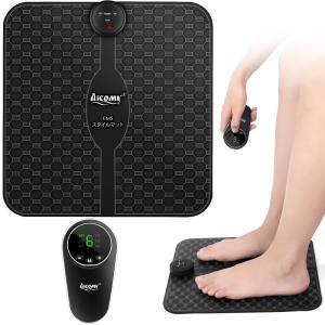 スタイルマット フットマット EMS 足のむくみ 疲れ解消 リモコンタイプ 血行促進 6モード&強さ...