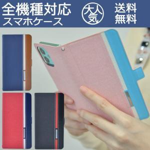 HUAWEIケース 手帳型 Huawei nova 4e P30 HW-02L 704HW HW-0...