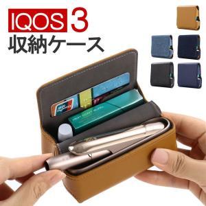 iQOS3 ケース アイコス3 保護ケース 収納case 全5色 フォリオ型 コンパクトで軽量 マグ...