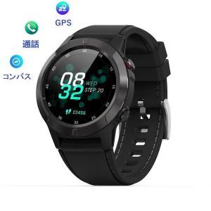 防水 最新版 スマートウォッチ 通話 ランニングウォッチ GPS 日本語対応 Bluetooth 通...