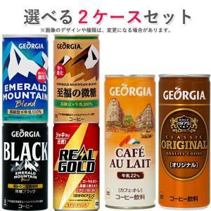 コカ・コーラ社製品 缶コーヒー&リアルゴールド 30本入よりどり 2ケース 60本 エメラルドマウンテン ヨーロピアン ブラック|bestone1