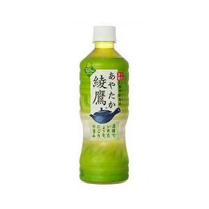 コカ・コーラ社製品 綾鷹-525mlPET 1ケース 24本 緑茶 ペットボトル |bestone1