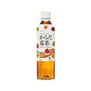 コカ・コーラ社製品 からだ巡茶410mlPET 2ケース48本 ペットボトル ※数量は48本単位でご注文下さい|bestone1
