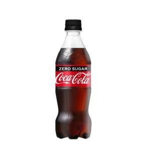 コカ・コーラ社製品コカ・コーラゼロシュガー500mlPET 1ケース 24本 ペットボトル コカコーラゼロ|bestone1