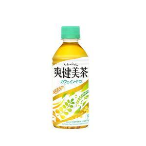 コカ・コーラ社製品 爽健美茶 300mlPET 2ケース 48本 ペットボトル ※数量は48本単位でご注文下さい|bestone1