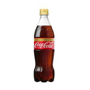 コカ・コーラ社製品 コカ・コーラ ゼロ カフェイン PET 700ml 1ケース 20本|ベストワン