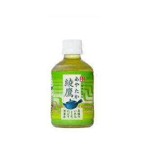 コカ・コーラ社製品 綾鷹 280mlPET 2ケース 48本 ペットボトル 緑茶 ※数量は48本単位でご注文下さい|bestone1