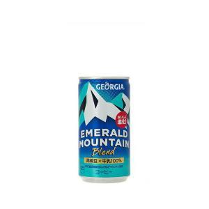 コカ・コーラ社製品 ジョージアエメラルドマウンテンブレンド185g缶 2ケース 60本 コーヒー|bestone1