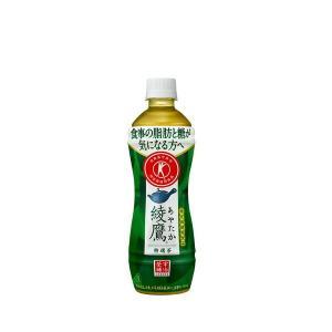 コカ・コーラ社製品 綾鷹 特選茶 500ml PET 2ケース 48本 緑茶 トクホ 特保 特定保健用食品 ペットボトル ※数量は48本単位でご注文下さい|bestone1