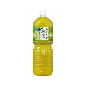 コカ・コーラ社製品 綾鷹ペコらくボトル 2LPET  緑茶 ペットボトル 2ケース 12本|bestone1