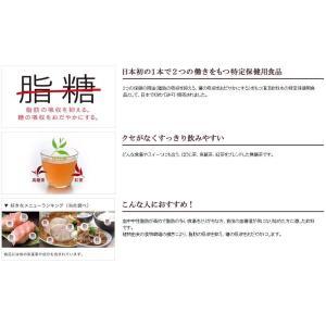 コカ・コーラ社製品 からだすこやか茶W 350...の詳細画像1