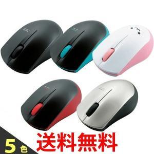 ELECOM M-BT12BR エレコム ワイヤレスマウス Bluetooth IRセンサー 3ボタン 省電力 3ボタン MBT12BR SV PN BK BU RD ブラック ピンク|1|bestone1