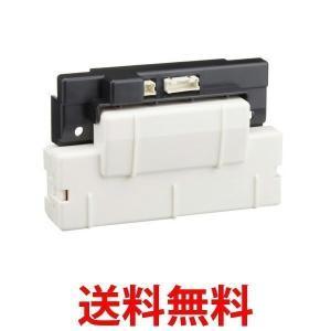 シャープ プラズマクラスター イオン発生機用 交換ユニット IZCB100 SHARP IZ-CB100 /IZ-CA100の後継品 IG-A100/IG-B100/IG-C100 純正品