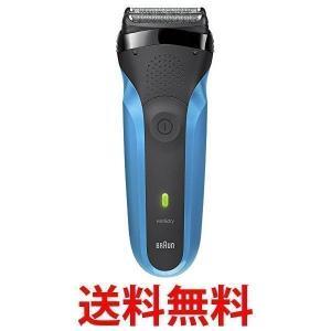 ブラウン(BRAUN) メンズ電気シェーバー シリーズ3 310s 3枚刃 水洗い/お風呂剃り可||
