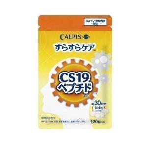 すらすらケア CALPIS カルピス CS19ペプチド 120粒入り パウチ 約30日分 健康補助食品|1|bestone1