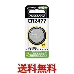 Panasonic CR2477(N) パナソニック リチウ...