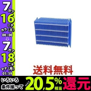 SHARP互換品 HV-FY3 シャープ用 加湿器フィルター...