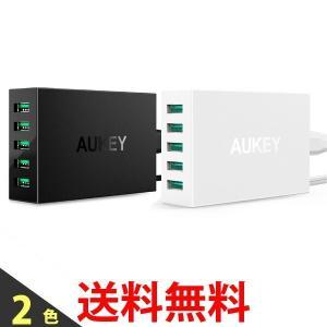 Aukey USB 急速 充電器 ACアダプター 50W 10A 5ポート AiPower機能搭載 PA-U33 Apple iPad iPhone iPod  Xperia Nexus Galaxy等対応 PAU33|2|bestone1