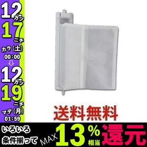 SHARP 2103370483 シャープ 洗濯機用 糸くずフィルター (2103370419/2103370428 代替品) 純正|1