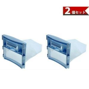 東芝 東芝洗濯機用糸くずフィルターTOSHIBA TIF-4 2個セット