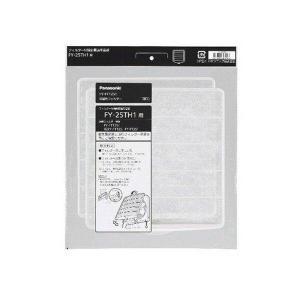 Panasonic FY-FTT251 パナソニック FYFTT251 換気扇用交換フィルター 25cmタイプ(FY-FTT25の後継品) 純正品|1|bestone1