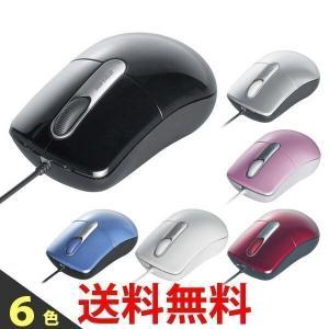 BUFFALO 有線光学式マウス BSMOU27SM 静音/3ボタン/Mサイズ BK SV PK BL WH RD 静か 有線 マウス ブラック シルバー|1|bestone1