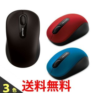 Micro soft マイクロソフト マウス ワイヤレス 小型 Bluetooth Mobile Mouse 3600 PN7-00007 PN7-00017 PN7-00027